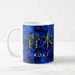 Monograma de Aoki Tazas De Café