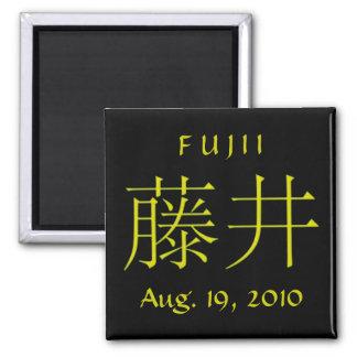 Monograma de Fujii Imán De Frigorifico