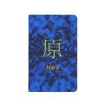 Monograma de Hara Cuadernos