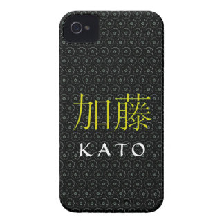 Monograma de Kato iPhone 4 Cobertura