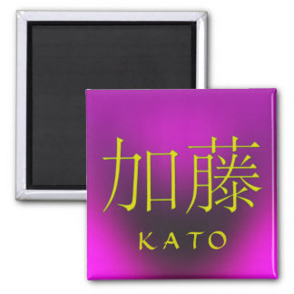 Monograma de Kato Imán Cuadrado