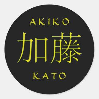 Monograma de Kato Pegatina Redonda
