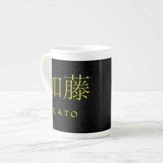 Monograma de Kato Taza De Porcelana