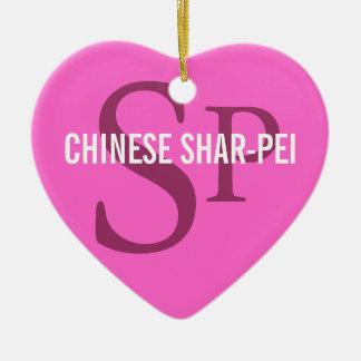 Monograma de la raza de Shar-Pei del chino Ornaments Para Arbol De Navidad