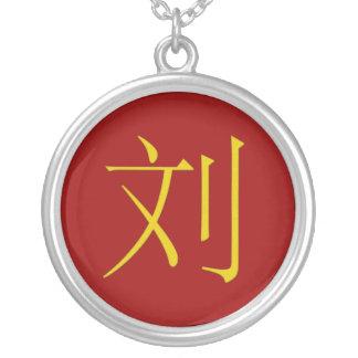 Monograma de Liu Colgante Redondo