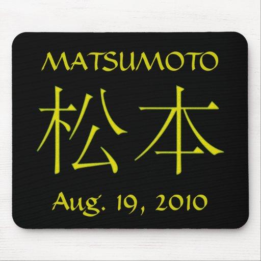 Monograma de Matsumoto Tapete De Ratón
