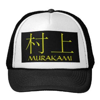 Monograma de Murakami Gorras De Camionero