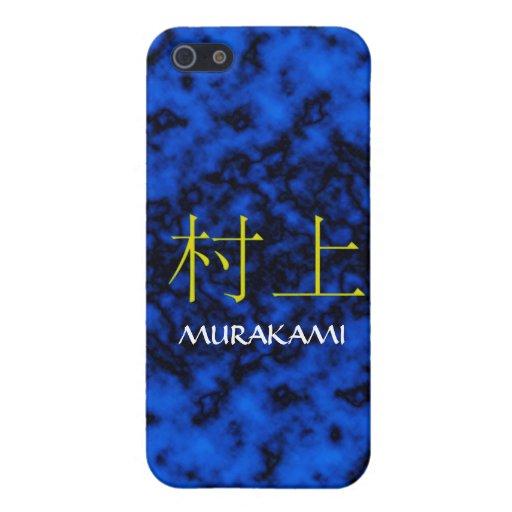 Monograma de Murakami iPhone 5 Carcasa