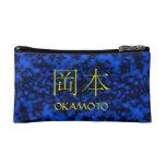 Monograma de Okamoto