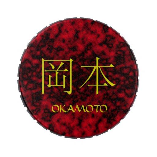 Monograma de Okamoto Latas De Caramelos