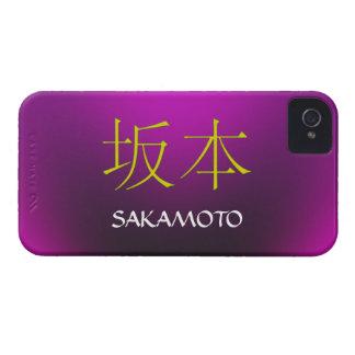Monograma de Sakamoto iPhone 4 Carcasas