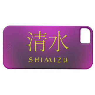 Monograma de Shimizu Funda Para iPhone 5 Barely There
