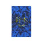 Monograma de Suzuki Cuadernos Grapados