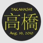 Monograma de Takahashi Etiquetas Redondas