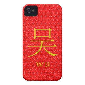Monograma de Wu iPhone 4 Funda
