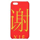 Monograma de Xie