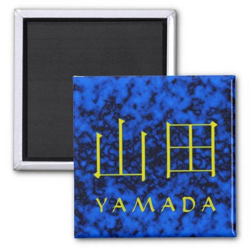 Monograma de Yamada Imán Cuadrado