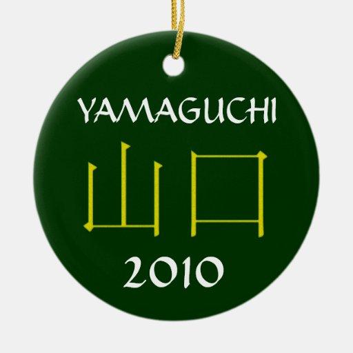 Monograma de Yamaguchi Adorno Redondo De Cerámica