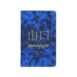 Monograma de Yamaguchi Cuaderno Grapado