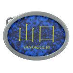 Monograma de Yamaguchi Hebilla Cinturon
