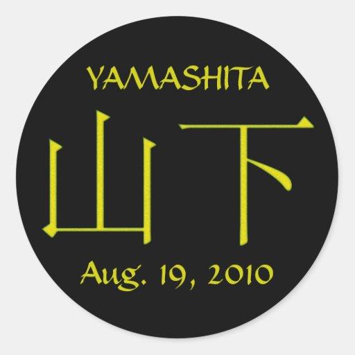 Monograma de Yamashita Pegatina Redonda