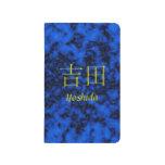 Monograma de Yoshida Cuadernos