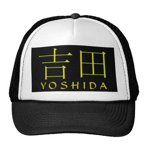 Monograma de Yoshida Gorro