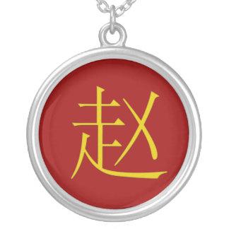 Monograma de Zhao Collar Plateado