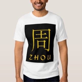 Monograma de Zhou Camisas