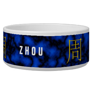 Monograma de Zhou Comedero Para Mascota