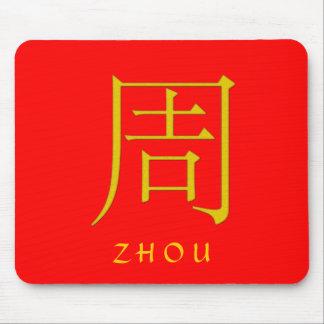 Monograma de Zhou Mouse Pads