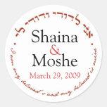 Monograma del boda judío pegatina redonda