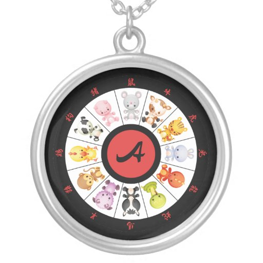Monogrammed Cute Chinese Zodiac Circle Necklace