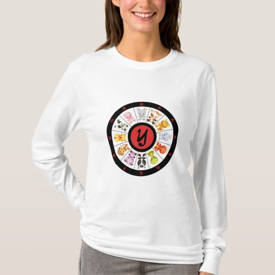 Monogrammed Cute Chinese Zodiac Circle T-Shirt