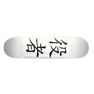 Monopatín japonés del kanji del actor
