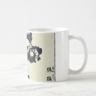 Monos en el arte Ukiyo-E de Woodblock del japonés Taza Clásica