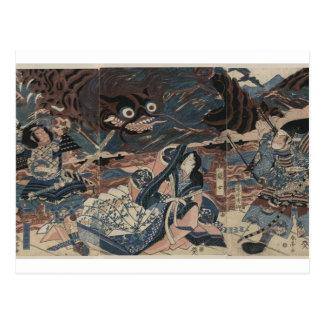 Monstruo de mar japonés circa 1815 postal
