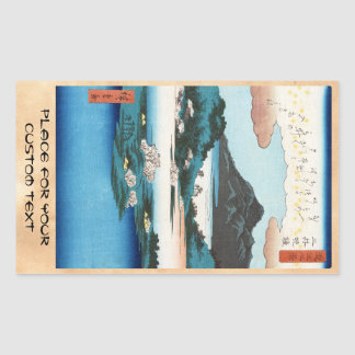 Montaña japonesa del waterscape del ukiyo-e fresco pegatina rectangular