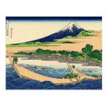 Montañas de la pintura del arte de Hokusai Postal