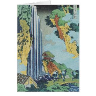 Montañas de la pintura del arte de Hokusai Tarjeta Pequeña