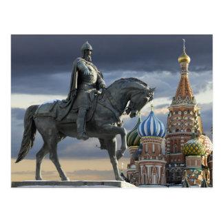 Monument Postcard