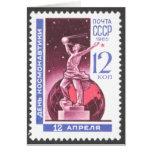 Monumento 1965 de la exploración espacial de Sputn Felicitacion