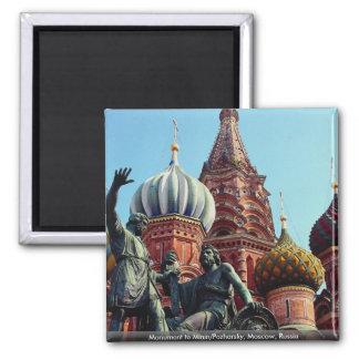 Monumento a Minin/Pozharsky, Moscú, Rusia Iman Para Frigorífico