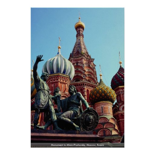 Monumento a Minin/Pozharsky, Moscú, Rusia Posters