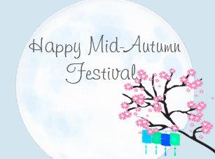 Mid autumn festival cards zazzle moon festival chinese autumn festival greeting card m4hsunfo