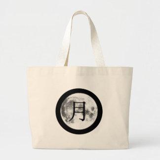 Moon Kanji Bag