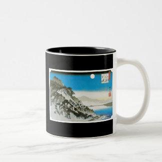 Moon over Ishiyama, Japan circa 1834-35 Two-Tone Coffee Mug