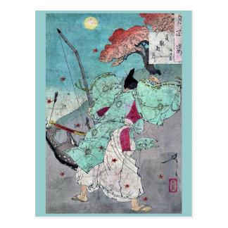 Moon over Jogan Hall by Taiso,Yoshitoshi Postcard