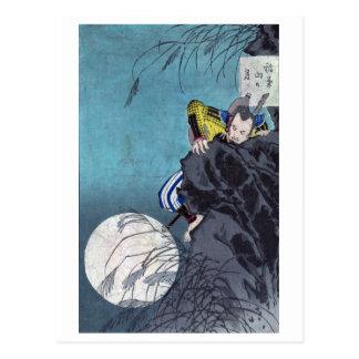 Moon over Mount Inaba, Tsukioka Yoshitoshi Postcard