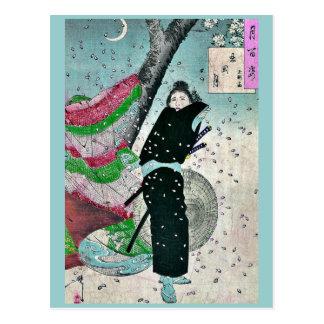 Moon over Shinobugaoka by Taiso, Yoshitoshi Ukiyo Postcard